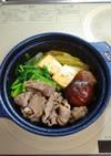 減塩   肉豆腐    すき煮