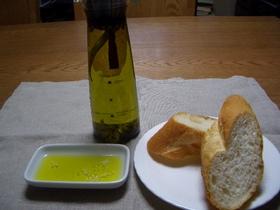 トーストにはこれ スパイシーなオリーブ油