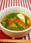 ホカホカ♪豆腐と白菜、にらのチゲ風みそ汁