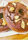 糖質オフ♡おからココア焼きドーナツ