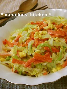 卵と野菜のカラフルサラダ