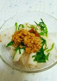 大根と納豆の和風健康サラダ
