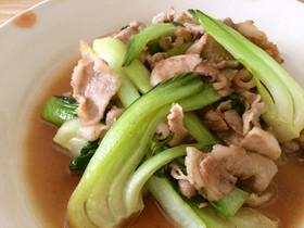 簡単☆チンゲン菜と豚バラの昆布酢炒め