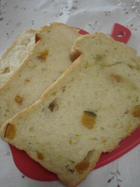 HB*かぼちゃコロン食パン