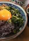 やわらか〜い雑穀ご飯no納豆たまご丼