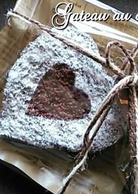 ♡バレンタイン♡ガトーショコラ♪