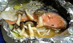 鮭のホイル焼き(味噌味)