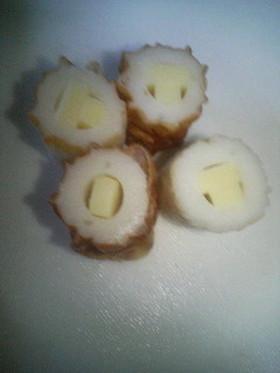 チーちく柚子胡椒風味