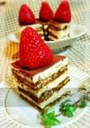マンモスイチゴのティラミスケーキ