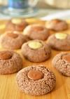トルコのお菓子☆ダイヤモンドのクッキー