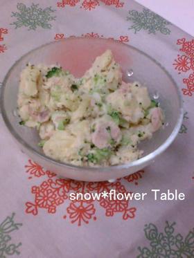 ☆緑がキレイ☆ ポテトサラダ