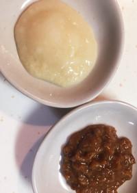 簡単手作り 塩麹&醤油麹をいっぺんに!