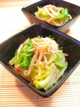✿もやしと白菜のおかかポン酢和え✿