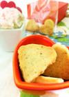 バレンタインに♡塩レモンペッパークッキー
