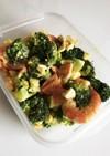 海老とブロッコリーと卵のサラダ