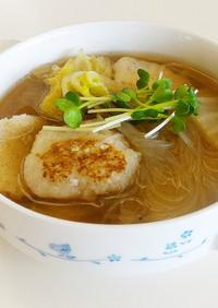 れんこんと白菜のあったかスープ