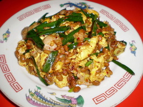 納豆の炒め物