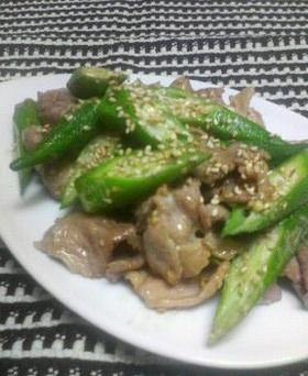 オクラと豚肉のオイマヨ炒め❤ポン酢風味