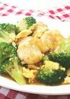 ブロッコリーと海老のふわとろ卵炒め