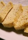@糖質制限 ケークサレ風おから粉蒸しパン