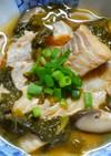 簡単♬さっぱり和食❁タラの大葉ポン酢煮❁