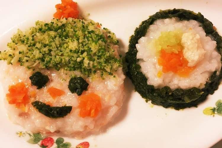 レシピ 節分 恵方巻き以外のおすすめ節分レシピは? 簡単に作れる子供に人気のご飯、おかず18選