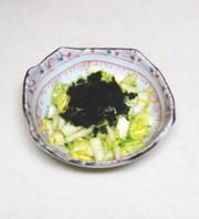 白菜のお新香の写真