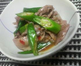 ❤オクラと豚肉のチリポン炒め❤