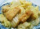超簡単‼白菜と油揚げの煮浸し