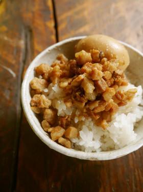 魯肉飯(ルーローハン)!