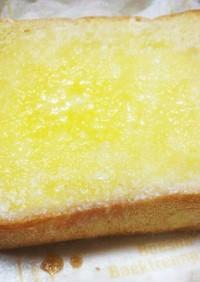 塩キャラメル味トースト