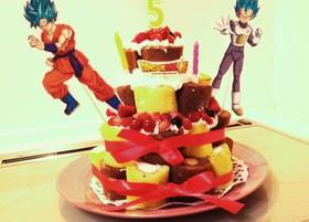 ドラゴンボール 誕生日 タワーケーキ By のねこpmpy クックパッド