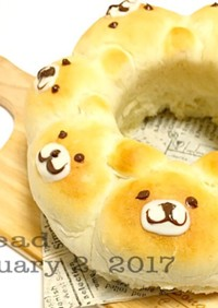 ふわふわもちもち☆HBでくまのちぎりパン