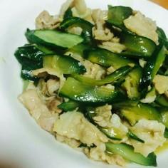 簡単!美味しいきゅうりと豚バラ肉の炒め物