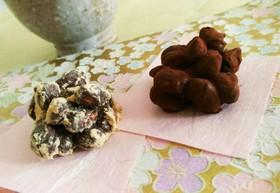 福豆チョコ(節分豆リメイク)