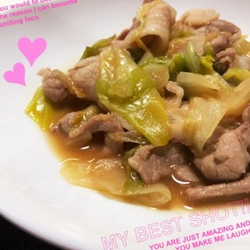簡単節約♡豚バラと白菜の味噌炒め煮♡