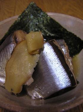 75円秋刀魚でシーチキン(^^♪