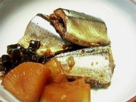 圧力鍋で♪骨まで食べれる!さんまの生姜煮