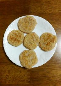 離乳食完了期 豆腐とマグロのハンバーグ