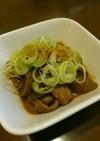 名古屋どて煮(赤味噌)