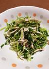 簡単♬豆苗と蒸し鶏の梅カツオ和え