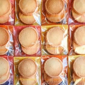 *基本のアイスボックスクッキー*成形手順