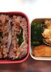 【お弁当】ガッツリ!豚バラおにぎらず