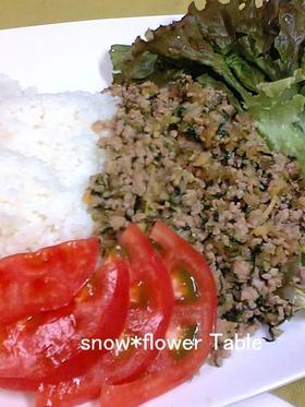 ☆豚ひき肉&香味野菜のアジアン炒め