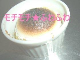 ポテマロケーキ★新食感の簡単すぎるケーキ