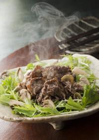 冬野菜と牛肉のホットサラダ