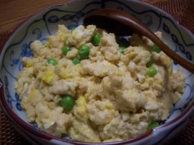 シンプル お豆腐だけの炒り豆腐