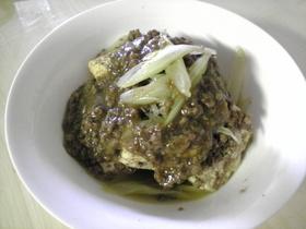 簡単!ひき肉で作る☆肉豆腐☆