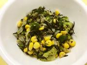 ブロッコリーとひじきのサラダの写真