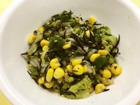 ブロッコリーとひじきのサラダ